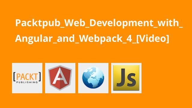 آموزش توسعه وب باAngular و Webpack 4